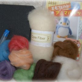 Starter Needle Felting Kit with BONUS Animal Kit! Your Choice- Dog, Bear, Pig or Penguin